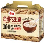 台灣花生湯禮盒