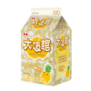 奇亞籽鳳梨冰茶 Chia Seeds Pineapple Green Tea