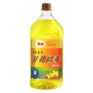 芥花精華調合油