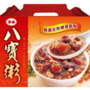 congee box