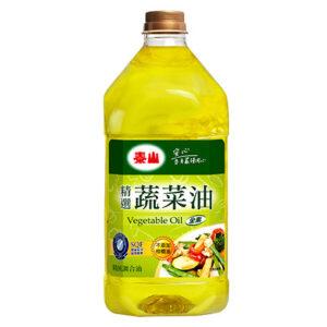 精選蔬菜油