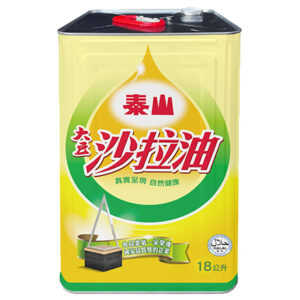 泰山大豆沙拉油18L Commercial purpose–Soybean Oil 18 liters pack