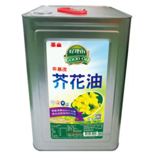 泰山芥花油 Commercial purpose–Canola Oil